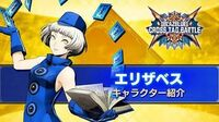 『BLAZBLUE CROSS TAG BATTLE』Ver2