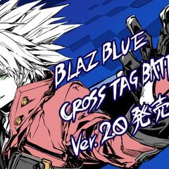 BBTAG 2.0 Illustration Japan release of Ragna the Bloodege