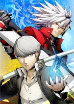Cross Tag Battle Shrimp poster of Ragna the Bloodedge and Yu Narukami