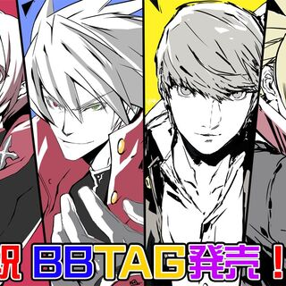 Illustration Japan release of Ragna, Ruby, Yu, and Hyde