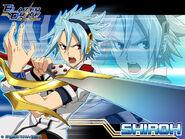 Characters Shiroh