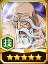 5s-Genryusai-Legendary-Captain-Technique