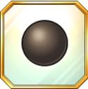 File:Immutable-Ball-1.png