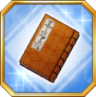 File:Book of Secrets.png