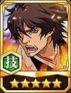 5s-Shusuke-Technique