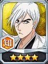 4s-Jushiro-The-Past-Arc-Mind