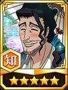 5s-Shunsui-Japanese-Parasol-Mind