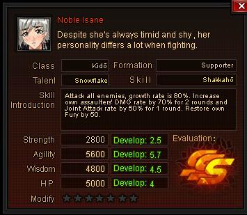 Nobleisane2