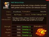 Hell Verse Ichigo