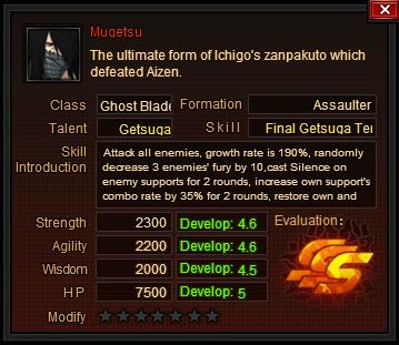 Mugetsu