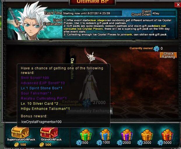 Ultimate BP 1 - Dark Rukia