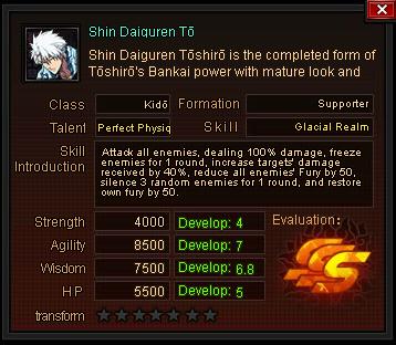 Toshiro-0