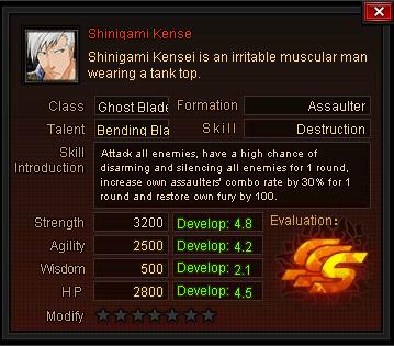 Kensei22