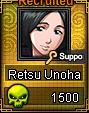 File:Retsu1.png