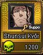 File:Shunsui1.png