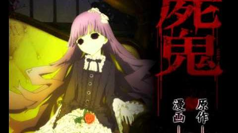 "Shiki (屍鬼) ""Noir"" OST - 03 - ""Dry Lake"""