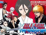 Bleach Advance: Kurenai ni Somaru Soul Society