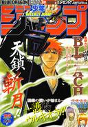 SJ2007-04-23 cover