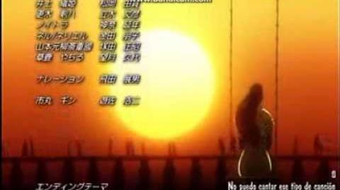 Sky Chord - Bleach ending 18