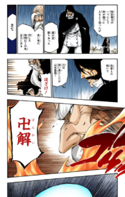 510Page 10 raw