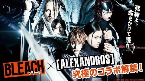 映画『BLEACH』× ALEXANDROS 主題歌特別映像【HD】2018年7月20日(金)公開