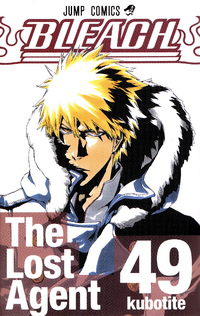 Vol. 49 Lost Agent Cover