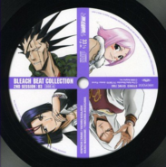 Bleach Beat Collection S2V3