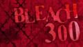 Ep300TitleCard