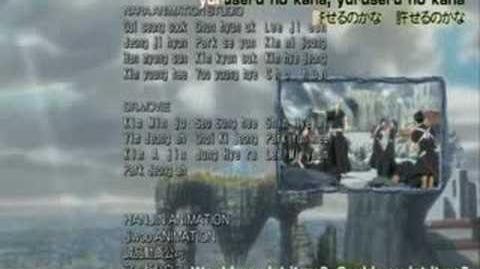 "Bleach Movie 2 - Diamond Dust ""Rock of Light"" w Eng Lyrics"