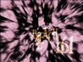 120px-Bleach 161