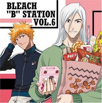 B Station First Season Volume 6