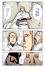 510Page 7 raw