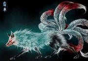 Mascota 5