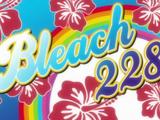 Lato + morze = festiwal kostiumów kąpielowych