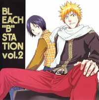B Station First Season Volume 2