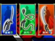 Fujimaru - Selectable Shikai