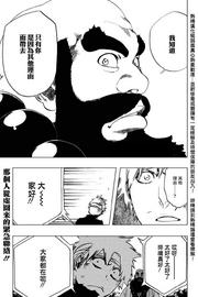 Ichigo recibe una llamada de Urahara