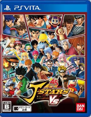 J-Stars Victory Vs Ps Vita Cover
