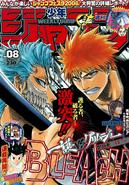 SJ2006-02-06 cover
