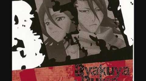 Bleach Beat Collection - Rukia - Ten no Hoshi (Sky of Stars)