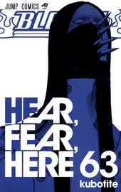 Hear Fear Here