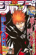 SJ2007-11-12 cover