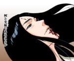 527Unohana expresses