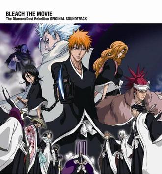Bleach The DiamondDust Rebellion OST