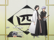 Ep30FourthDivisionEnding