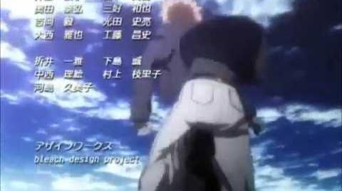 Bleach Ending - Tsumasaki