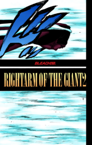 260. RIGHTARM OF THE GIANT2