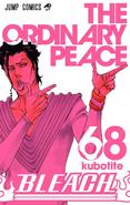 Bleach volume 68 cover