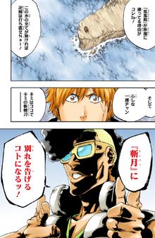 Nimaiya le dice a Ichio que se despida de su Zanpakuto