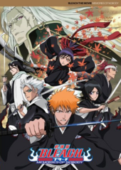 Bleach Memories of Nobody DVD Cover